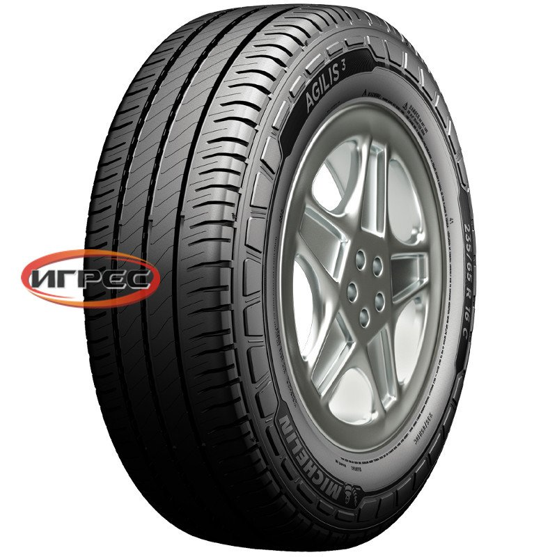Купить шину Michelin Agilis 3