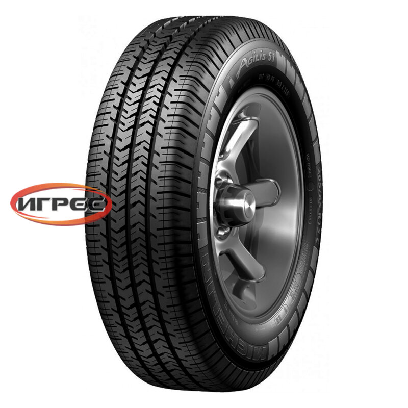 Купить шину Michelin Agilis 51