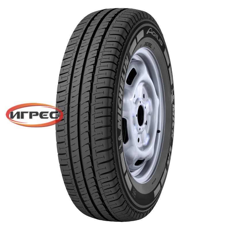 Купить шину Michelin Agilis